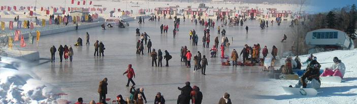 冰雪五十年 魅力哈尔滨