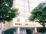 如家快捷酒店(海口白龙马店)