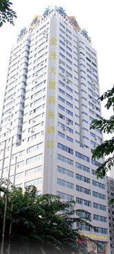 金茂大厦商务酒店