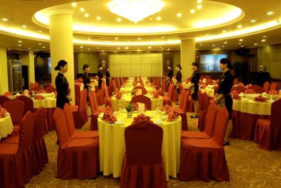 宝华海景大酒店
