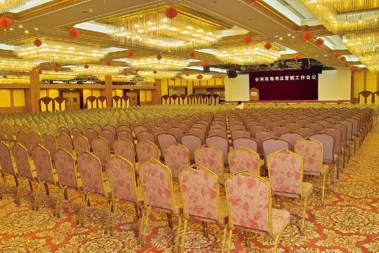 国商海航商务酒店