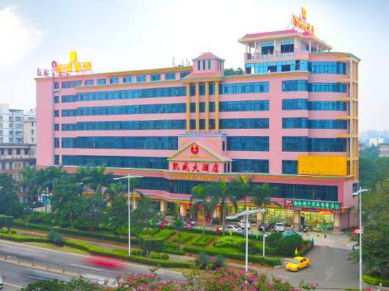 凯威大酒店
