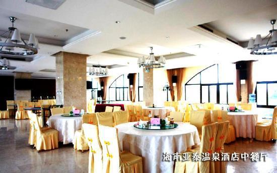酒店中餐厅