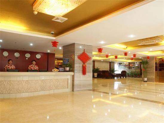 华苑铁道温泉宾馆