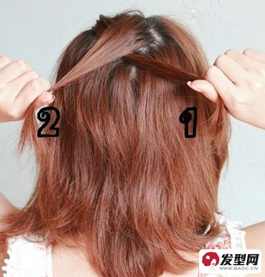 短发怎么扎